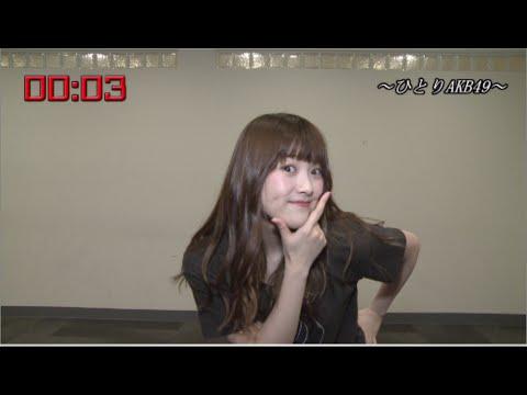 SKE48 TeamE 「手をつなぎながら」公演2分半の袋とじ 2016.5.12. (ひとりAKB49/木本花音)