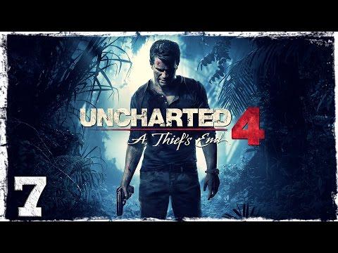 Смотреть прохождение игры [PS4] Uncharted 4. #7: Дерзкий побег.