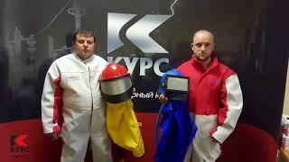 Видеообзор костюмов пескоструйных со шлемами(, 2018-06-08T06:34:00.000Z)