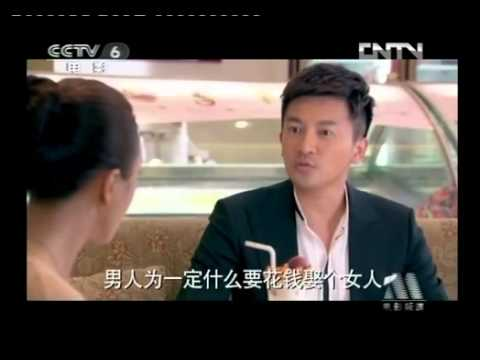 """Su You Peng - Another News on His Coming Drama """"Destiny by Love"""""""
