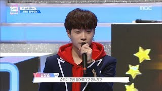 [HOT] drop in the rankings   ,언더 나인틴 20190119