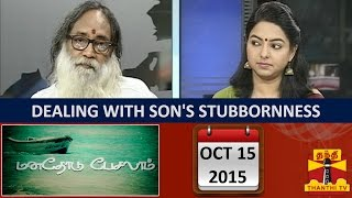 Manathodu Pesalam : Dealing with Son