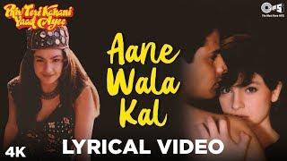 Aane Wala Kal Lyrical - Phir Teri Kahani Yaad Aayee   Pooja Bhatt, Rahul Roy   Kumar Sanu