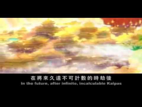 Sự Tích Quán Thế Âm Bồ Tát 2 of 2 End   Đồng Tử Phát Nguyện