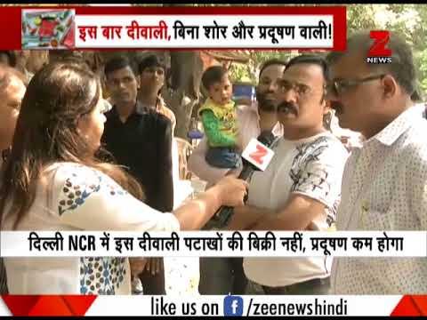 SC bans sale of firecrackers in Delhi-NCR till November 1| पटाखों की बिक्री पर लगी रोक
