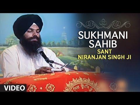 Sant Niranjan Singh Ji - Sukhmani Sahib