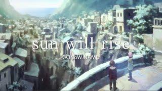 『灰と幻想のグリムガル』第9話挿入歌「sun will rise」(K)NoW_NAME《アニメMV》