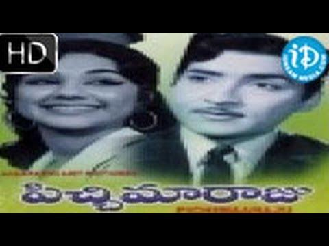 Pichi Maraju 1976  HD Full Length Telugu Film  Shoban Babu  Manjula  KV Mahadevan