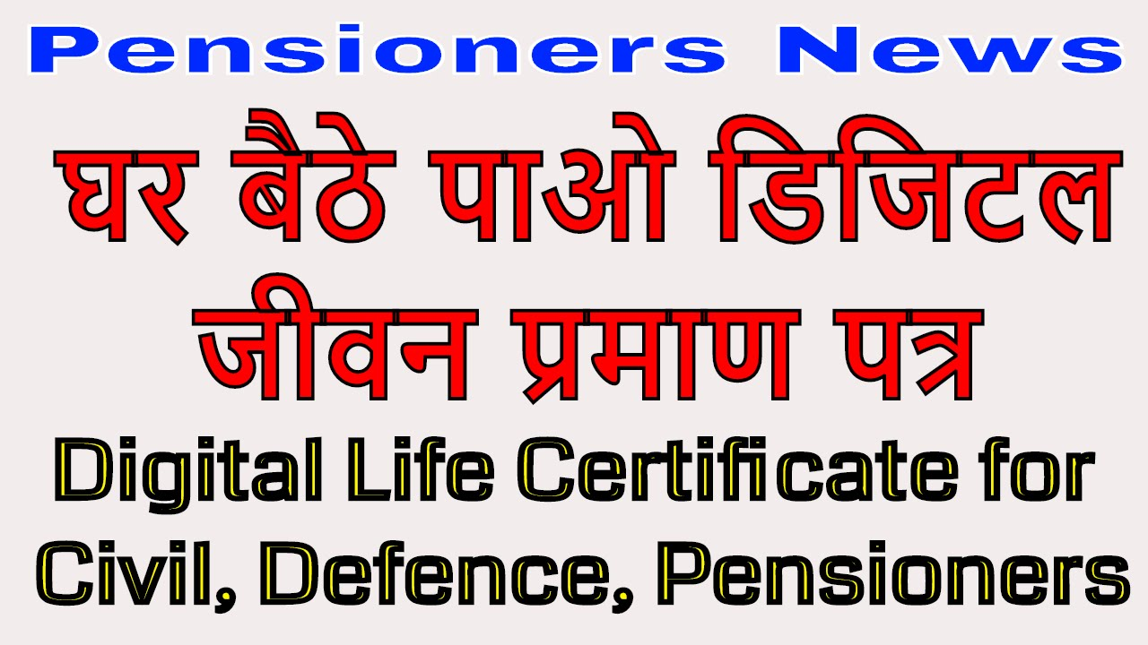Image result for Life certificate
