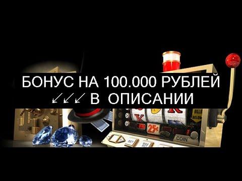 [Ищи Бонус В Описании ✦ ]  Бесплатные Игровые Автоматы Казино Елена ★ Эмуляторы Игровых Автоматов
