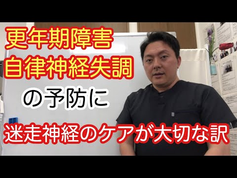 教習所 口コミ 神奈川