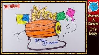How to Draw Baisakhi Greeting Card   Easy Baisakhi Festival Drawing Idea