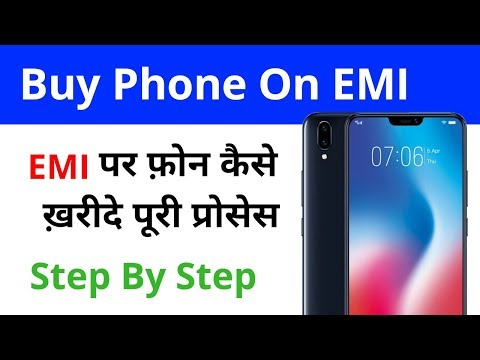 Phone On EMI || How To Buy Phone On EMI With Debit Card 2019