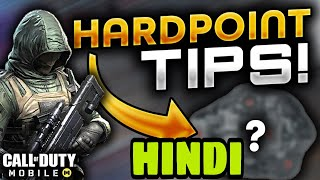 HOW TO PLAY HARD POINT IN CALL OF DUTY MOBILE HINDI