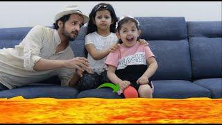 أميرة تنقذ توأمتها من الحمم البركانية !! the floor is lava