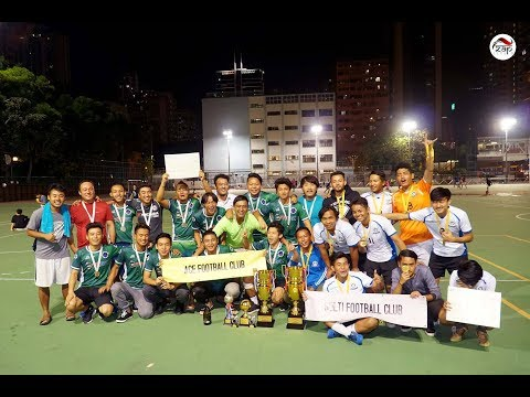 3rd Parents & Children's Cup 2017