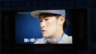2017.4.4 横浜スタジアム ハマスタ開幕セレモニーです。