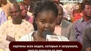 Освобождение девушки от порнозависимости через интернет и ее свидетельство - Ти Би  Джошуа