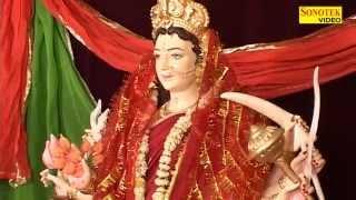 Maiya Shero Wali   मैया शेरो वाली   Mata  Bhajan