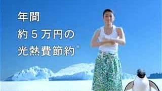 エコガラス「だんだん常識、熱遮断/冬」編 成海璃子さん出演のエコガラ...
