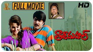 Srikanth's Taj Mahal Telugu Movie Full HD || Monica Bedi || Sanghavi || Suresh Productions