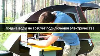 Прицеп капля за 150 т.р. От DiRi Design trailer.