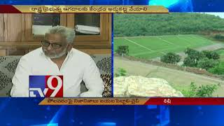 Polavaram Project a national scam || YCP YV Subba Reddy - TV9