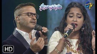 Chiluka Kshemama Song | S.P.Charan, Yamini Performance | Swarabhishekam | 7th July 2019 | ETV Telugu