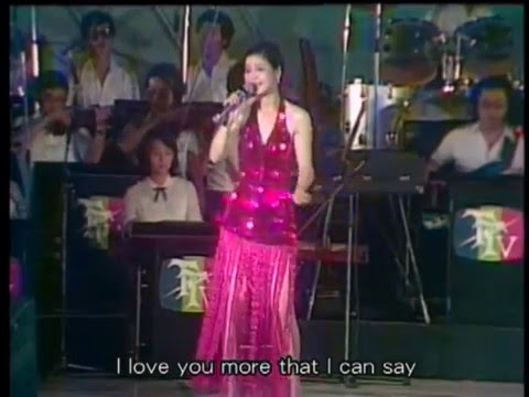 More Than I Can Say 鄧麗君 1981