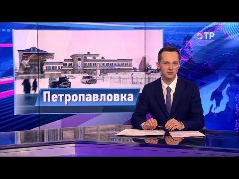 Малые города России: Петропавловка - город на границе с Монголией, подкошенный «девяностыми»