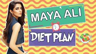 Actress diet plan pakistani Fries on