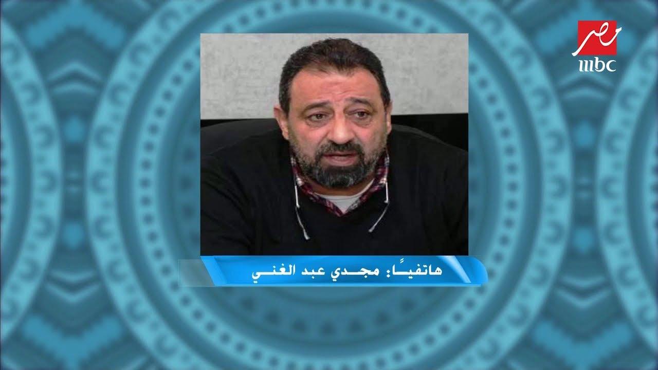 مجدي عبدالغني: هناك جلسة طارئة لتحديد مصير أجيري.. ولاعبو المنتخب يتحملون المسؤولية الأكبر