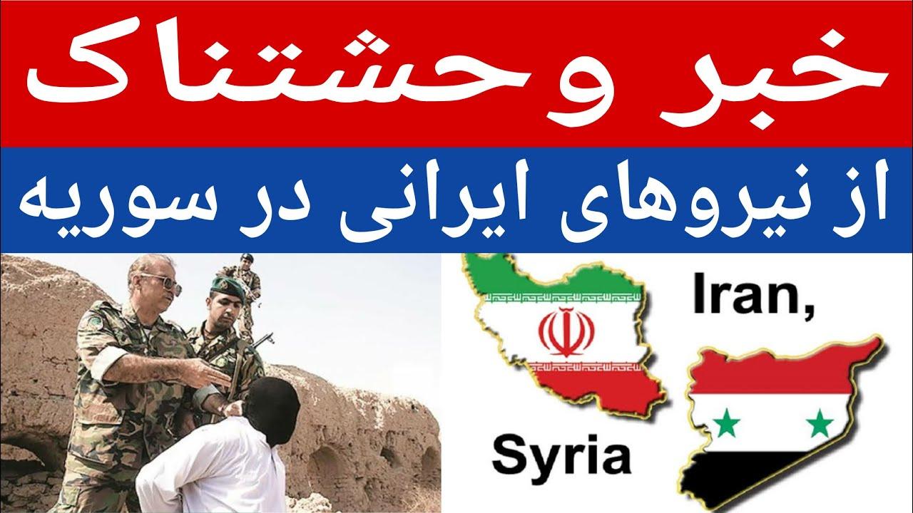 اخبار مهم روز ایران و جهان - YouTube