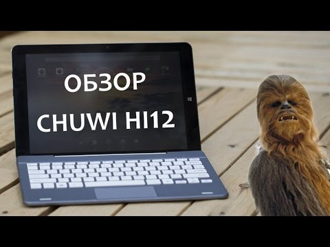 Планшет на Android и Windows 10 - обзор Chuwi Hi12 - Keddr.com