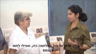 משתתפת בפרוייקט ילדי המלחמה מודה ליוליאנה על השיתוף בסיפורה