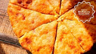 НАСТОЯЩИЕ ОСЕТИНСКИЕ ПИРОГИ улетные кусочки вкусно нереально
