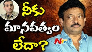 Ram Gopal Varma,Serious,Comments,Excise Officer,Akun Sabharwal,Social Media