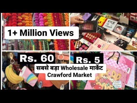 Crawford Market Wholesale Retail Mumbai Market Cosmetics Purses