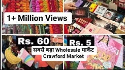 Crawford Market- Wholesale/ Retail Mumbai market- cosmetics, purses, decorations, dry fruits