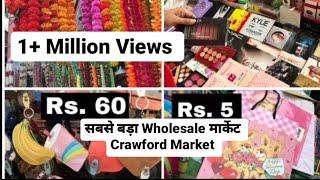 Crawford Market- Wholesale/ Retail Mumbai market- cosmetics, purses, decorations, dry fruits