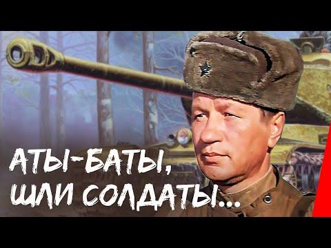 Léto s kovbojem (Celý film) (1976)