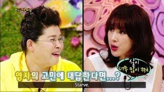 Hello Counselor - Hello Counselor | 안녕하세요 - Seo Inyoung, ]Fujii Mina, Lee Kichan & more (2013.07.15)