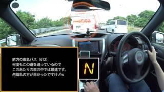 MT車 中央高速渋滞 最速、高燃費、乗り心地いい運転 N走行実践編