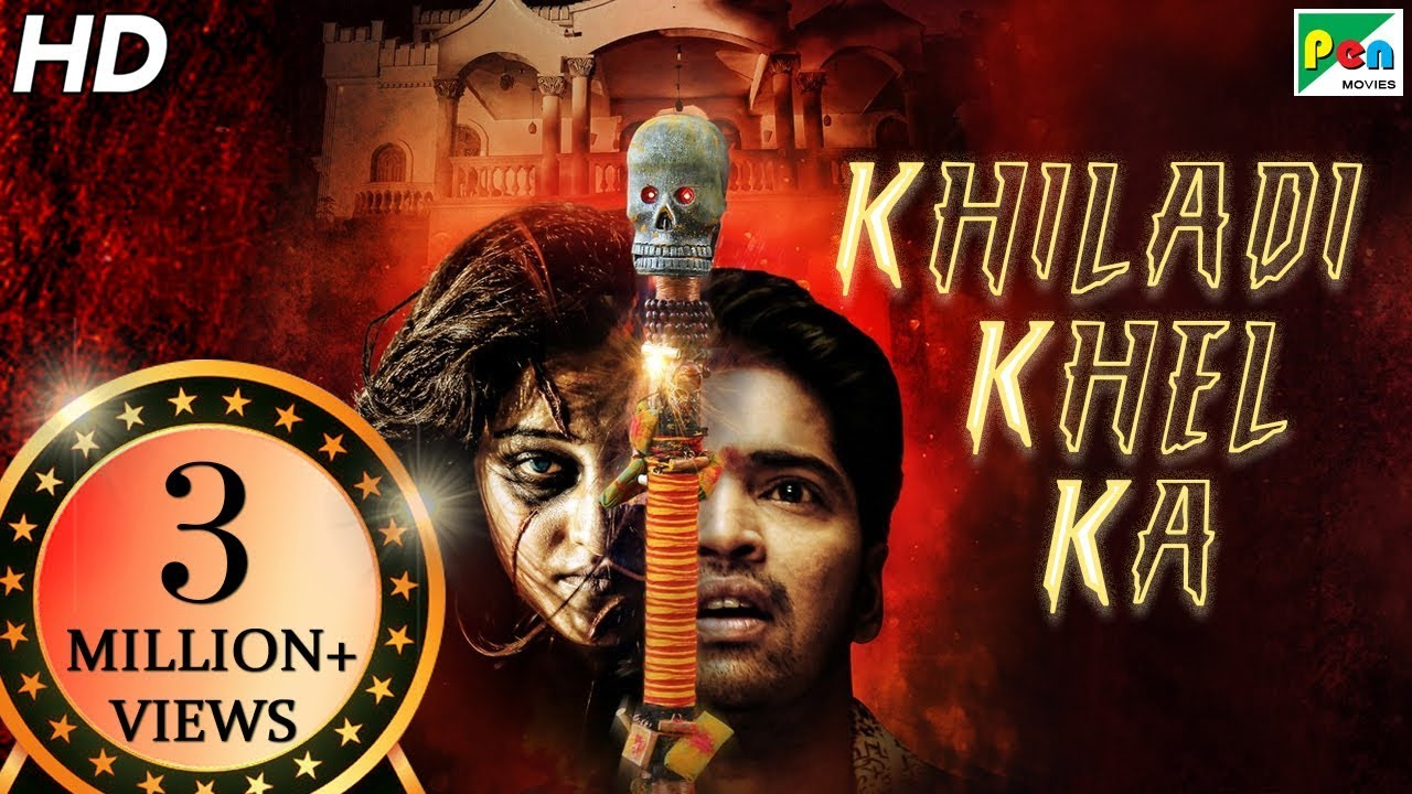 Khiladi Khel Ka | New Released Horror Hindi Dubbed Movie | Allari, Kruthika Jayakumar, Mouryani | HD