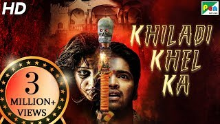 SHAAPIT STREE | New Released Horror Hindi Dubbed Movie | Allari, Kruthika Jayakumar, Mouryani | HD