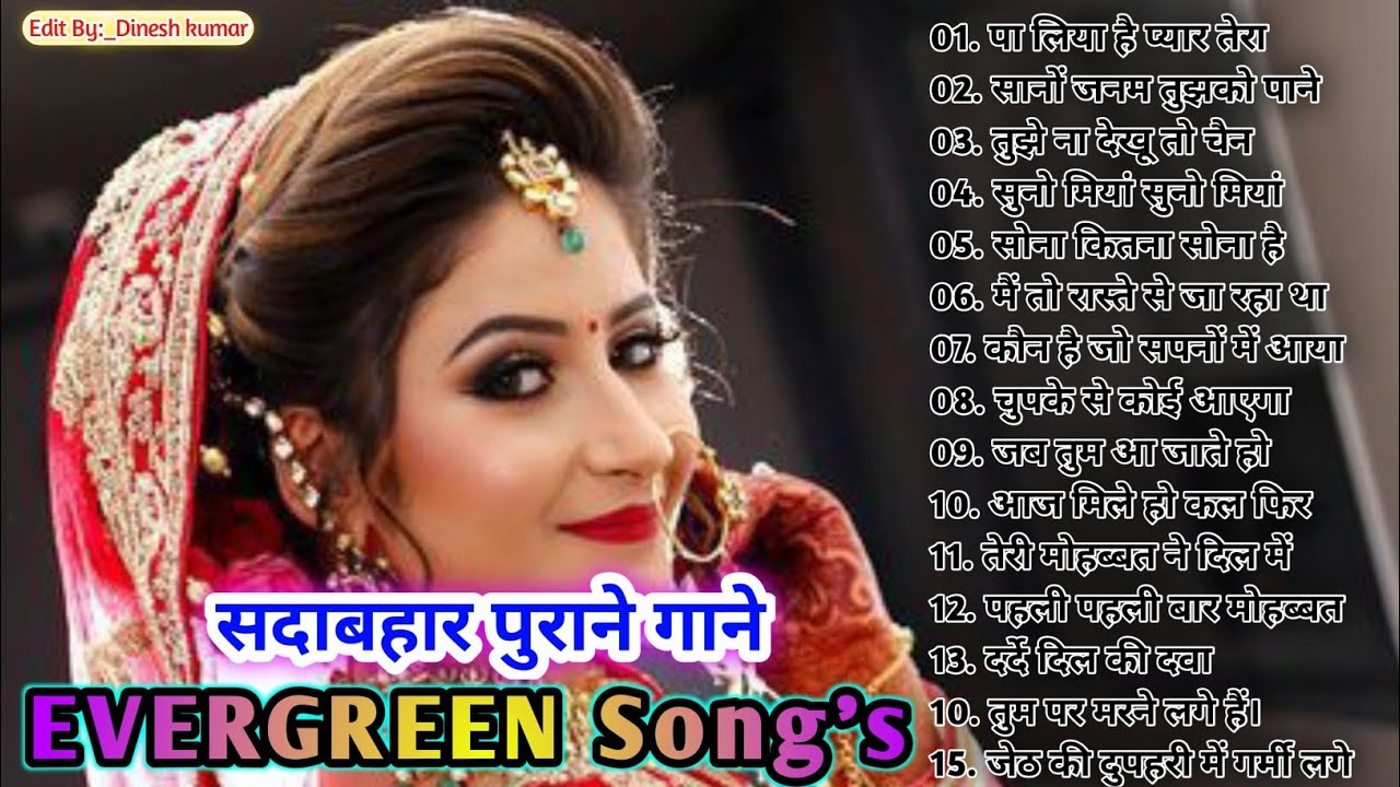 90's 80's Songs 💗💗 || सदाबहार गाने || Evergreen Songs || Udit Narayan & Alka Yagnik
