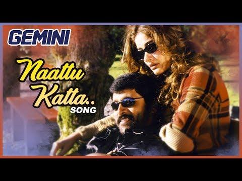 Latest Tamil Hits | Naattu Katta Video Song | Gemini Tamil Movie Songs | Vikram | Kiran | Bharathwaj
