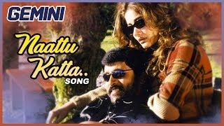Latest Tamil Hits | Naattu Katta Video Song | Gemini Tamil Movie Songs | Vikram | Kiran | Bharathwaj