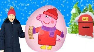 Peppa Pig - The Lost Christmas List & Peppa's Christmas 2017 Tree 🎄 Elf on the Shelf 🎄Learn Colors