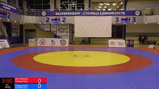 Открытый областной турнир по боевому самбо, посвященный памяти А. С. Фёдорова в СК Родина